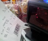 Lector de supermercados