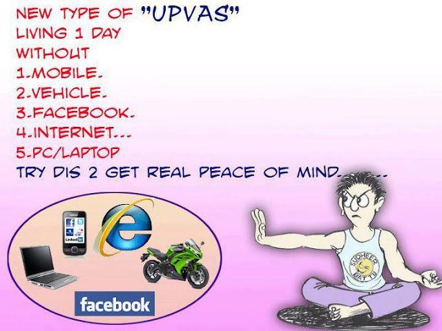 Effect of technology- Joke, Funny