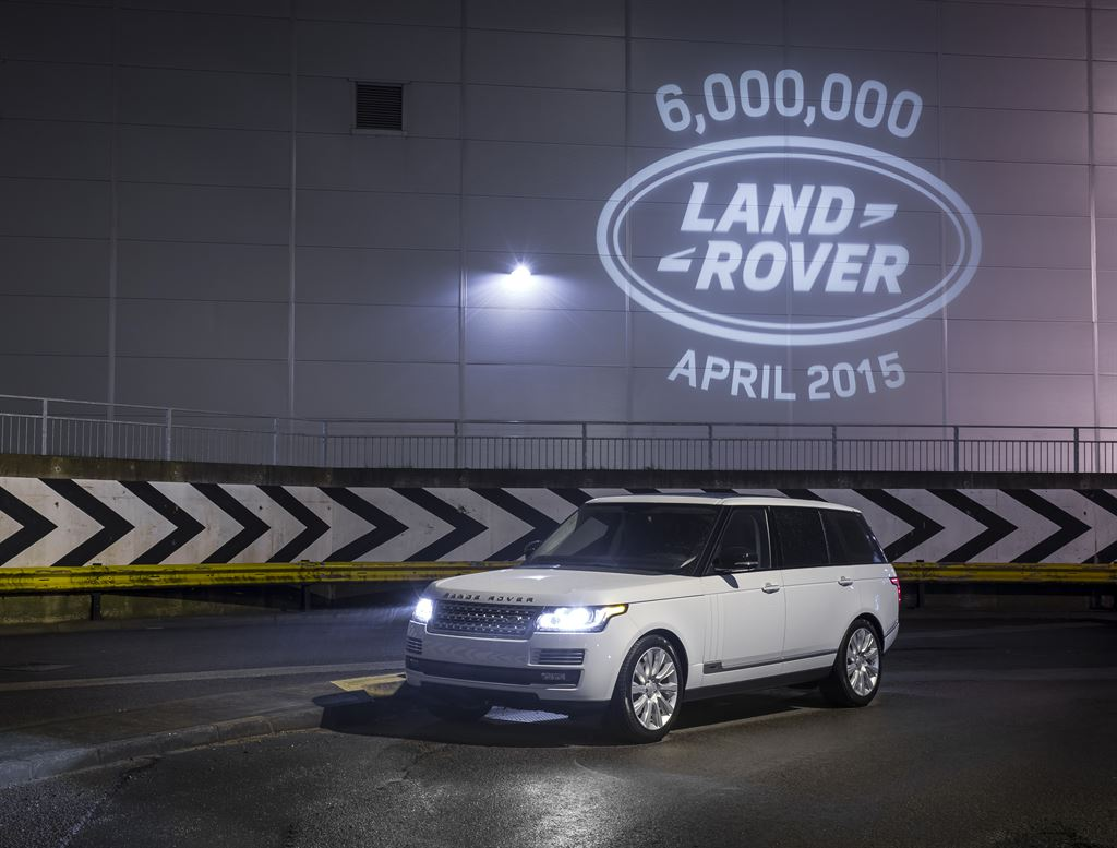 2015 Land Rover Range Rover Solihull