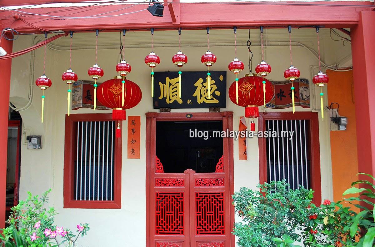 Chinatown Terengganu Pictures