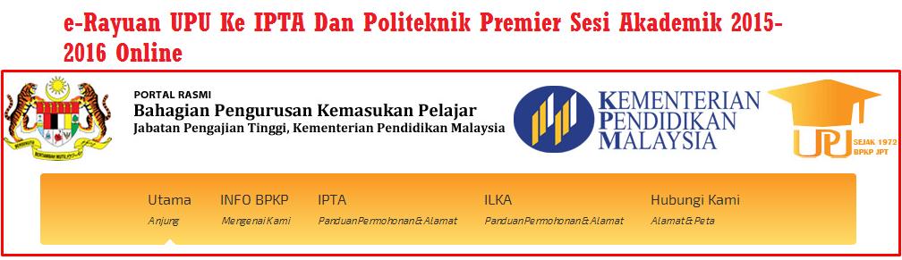 Permohonan Rayuan UPU IPTA Dan Politeknik Premier 2015 2016 Online