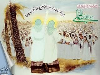 Konsep Ham Dalam Khutbah Haji Wada Rasulullah Saw