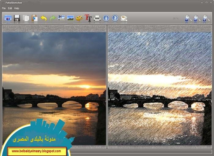 حمل احدث اصدار من برنامج Fotosketcher 2.99 Final لتحويل الصور لصور مرسومه باليد برنامج مجانى بحجم 7 ميجا بايت