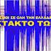 ΣΕΙΣΜΟΙ ΤΩΡΑ ΣΕ ΟΛΗ ΤΗΝ ΕΛΛΑΔΑ!!! Σε ανησυχία οι κάτοικοι σε διάφορες περιοχές της Ελλάδας