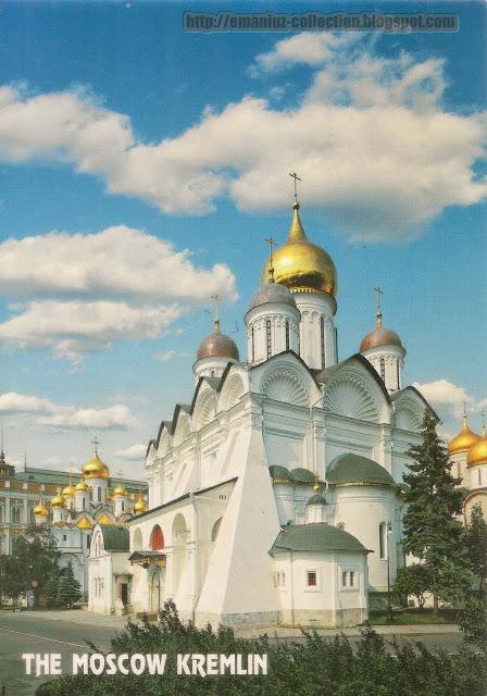 Postcard | Russia | Moscow Kremlin