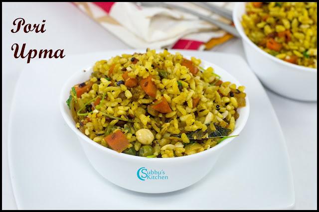 Pori Upma| Puffed Rice Upma Recipe | Maramaralu Upma