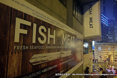 Fish & Meat:怎樣在型男索女包圍之下,而不失霸氣?