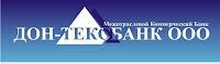 Дон-Тексбанк логотип