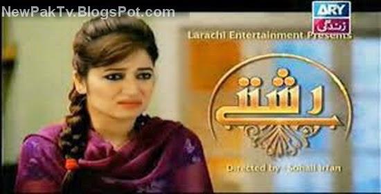 Watch Latest Pakistani Dramas Online Dramas Pk Watch ...