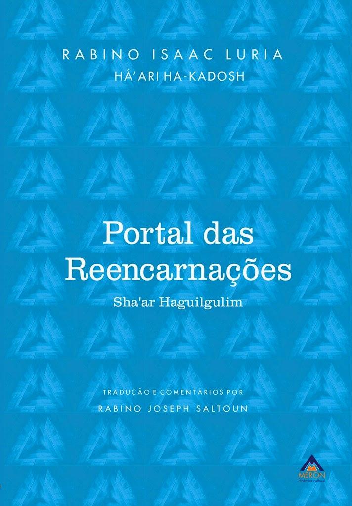 O Portal das Reencarnações - Coisas Judaicas