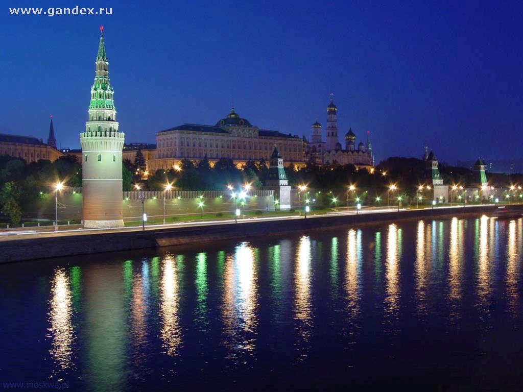 Дорогая Моя Столица Золотая Моя Москва Песня Слушать
