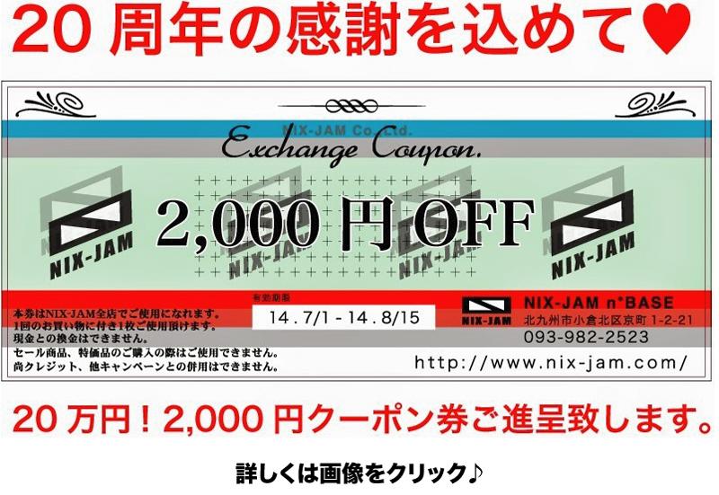 http://nix-c.blogspot.jp/2014/06/nix-vol4.html