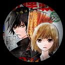 Motomi Kyousuke QQ+Sweeper