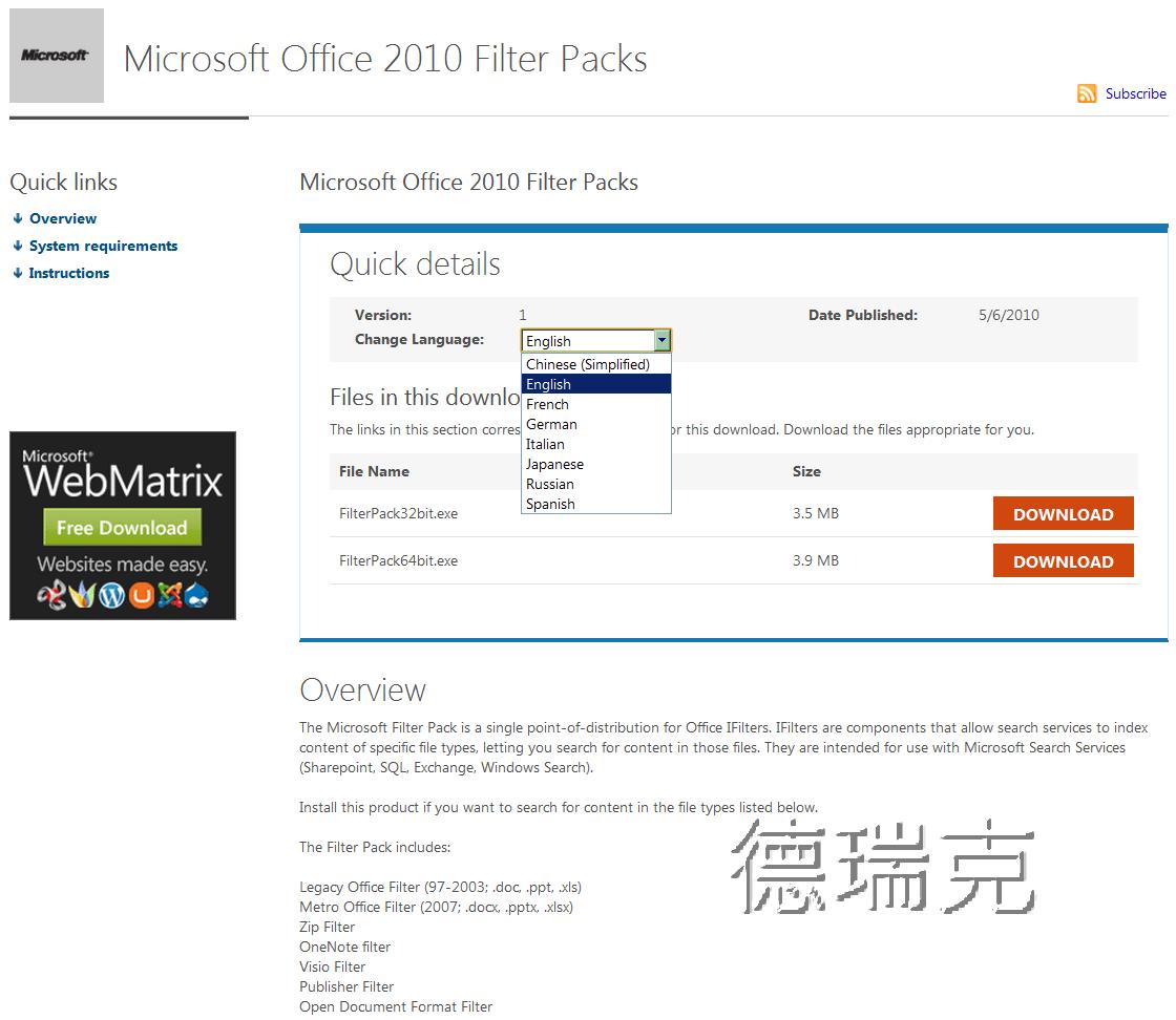 Sql server exchange server 2010 sp1 - Office filter pack for exchange 2010 ...