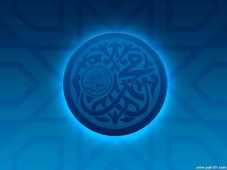 Awal Berdakwah Rasulullah Dan Perintah Shalat - Islamic Rasulullah HD Wallpaper