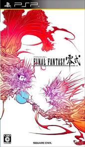 Download - Final Fantasy Type-0 - Digitize - PSP - ISO