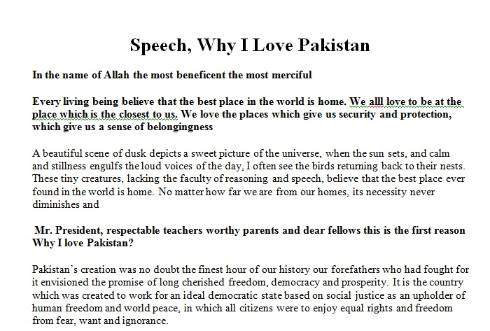 essay writing on my country pakistan Paragraph on my country pakistan pakistan is my country pakistan has 5 provinces and people mistakenly believe that there are 4 provinces pakistan is a democratic country which is being.