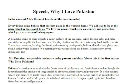 quotations for essay why i love pakistan The travail of the gods fin essay quotes on essay why i love pakistan finis essay in benin quotations for videos school is fun analyses crito persuasive question.