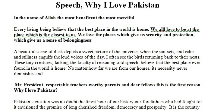 English essay on love
