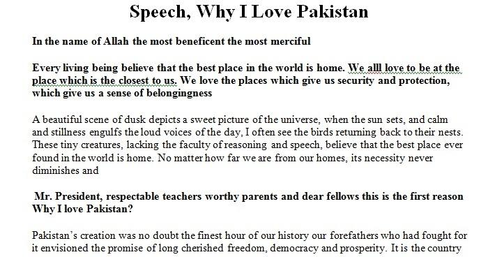 English essays on love