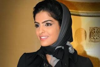 Foto Putri Ameerah Arab Saudi Wanita Cantik Muslim Terkaya di Dunia
