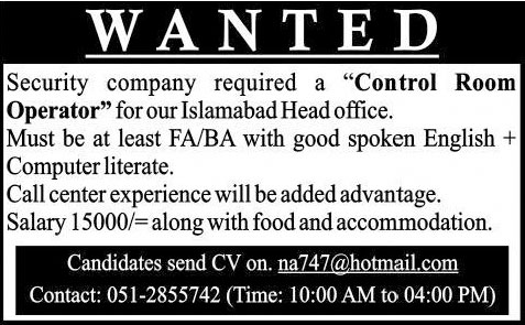 Control Room Operator Jobs in Islamabad for FA and BA
