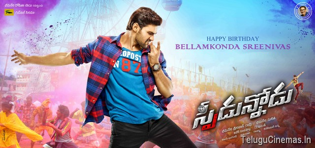 Bellamkonda Srinivas, who made an impressive debut with Alludu Seenu, has signed another project with Bheemaneni Srinivasa Rao. The film, a remake of Tamil hit Sundarapandian is nearing completion. Produced by Bheemaneni Sunitha, the film features Sonarika Bhadoria of Jadoogadu fame as the leading lady.