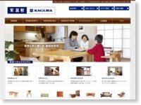http://www.kagura.co.jp/
