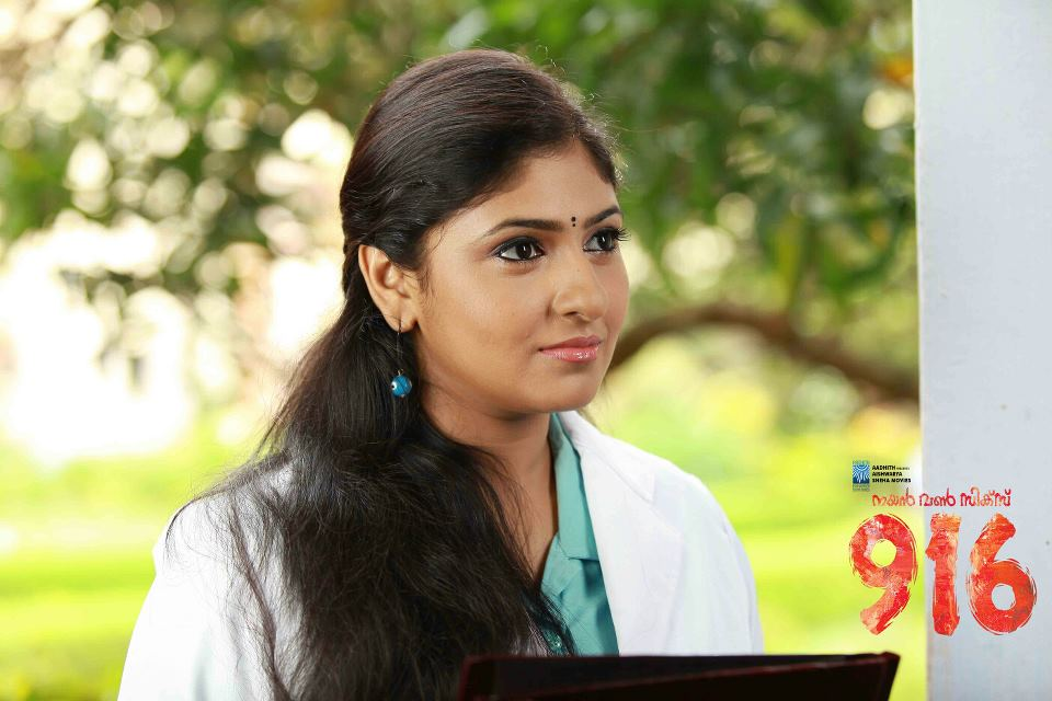 Parvana Malayalam Actress in 916 Movie Photo 3 Click here for more ...