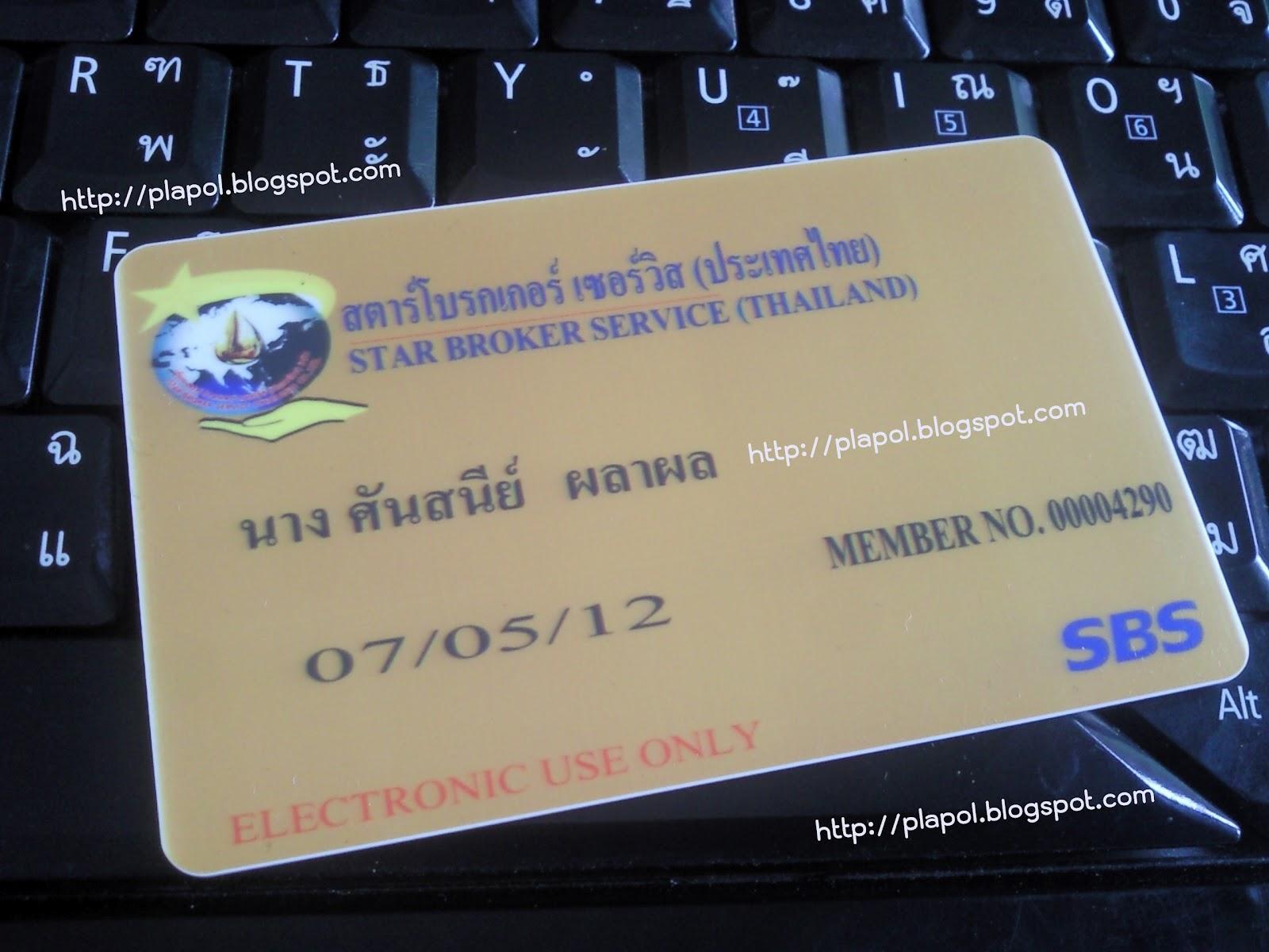 Q e service brokers