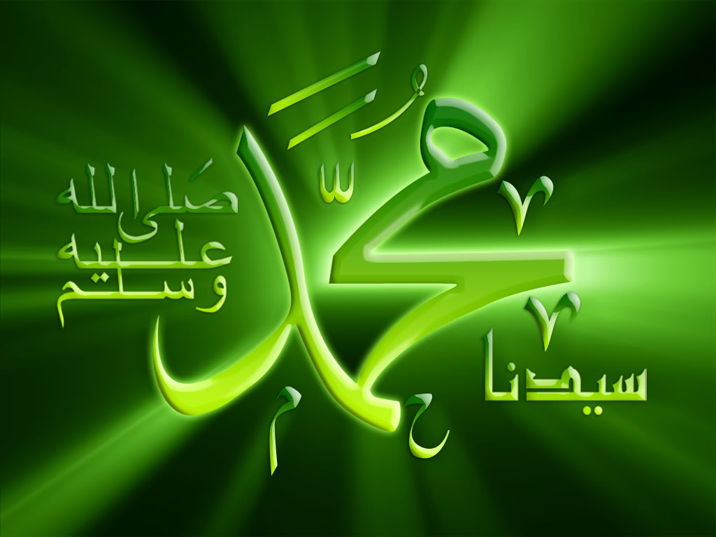 islamic-wallpaper-2011-12.jpg