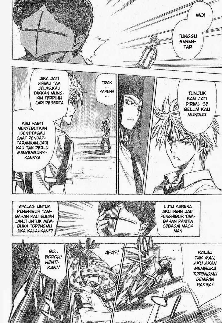 Komik mx0 078 - festival kebudayaan berada dalam bahaya part 8 79 Indonesia mx0 078 - festival kebudayaan berada dalam bahaya part 8 Terbaru 10|Baca Manga Komik Indonesia|