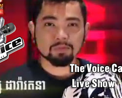 Vong Dara Ratana (វង្ស តារារតនា) - The Voice Cambodia Live Show (Week 1) - part3