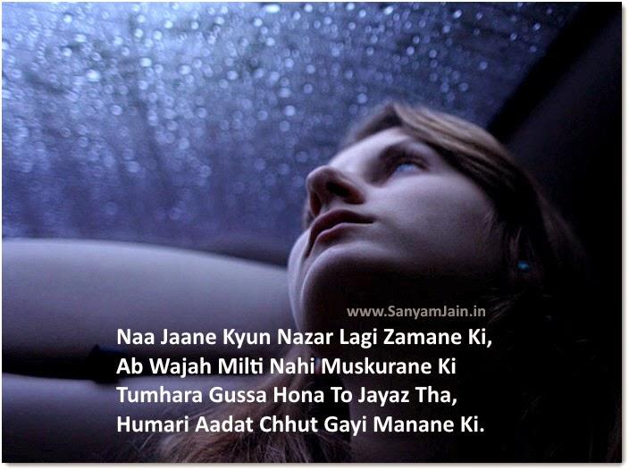 Sad Shayari In Hindi On Beautiful Wallpaper - Dard Bhari Shayari    Dard Bhari Shayari In Hindi Language