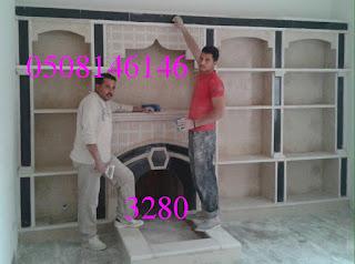 مشبات رخام وحجر روعه وحديثه 3281