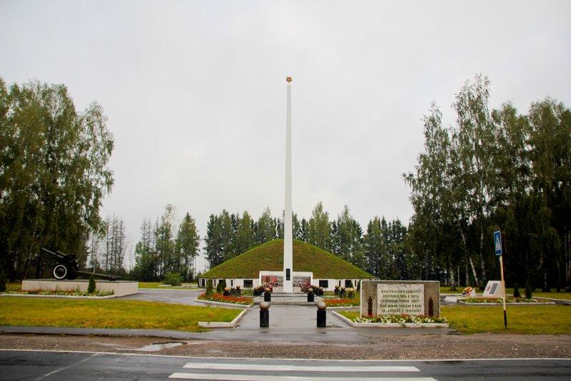 Мемориальный комплекс с арками и колонной Алексин Эконом памятник горизонтальный Волна Фрязино