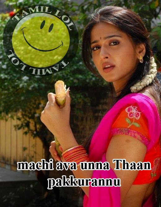 Tamil funny photos fb auto design tech for Bureau meaning in tamil