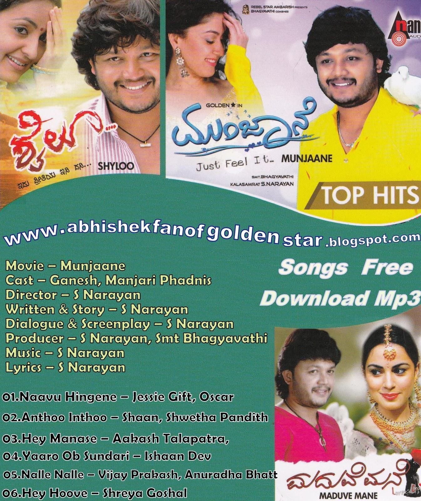 Nannaseya hoove kannada movie songs download mp3