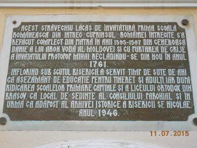 Prima scoala romaneasca - Brasov