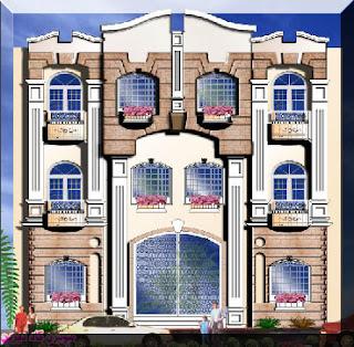 واجهات عمارات سكنية