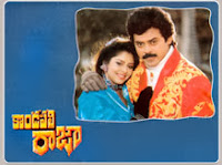 Kondapalli raja Old Telugu Movie Songs