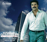 Mammootty in Handsome