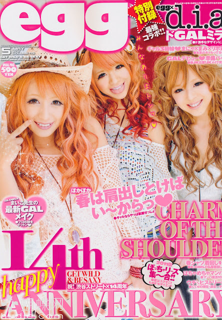 egg may 2011 japanese gyaru fashion magazine scans