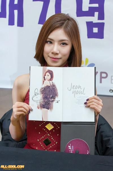 Stellar Marionette Fanmeeting Jeonyul