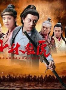 Mãnh Hổ Võ Lâm - Shaolin Brave Tiger poster