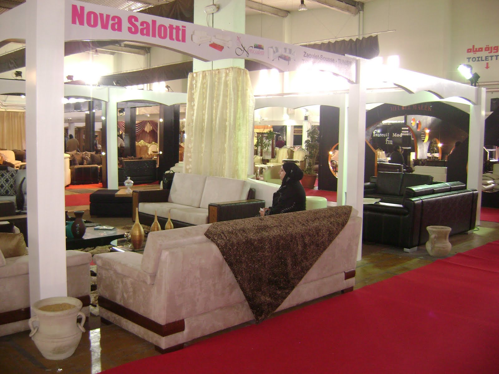 foire internationale de sousse salon du meuble athethy 2011 nova salotti. Black Bedroom Furniture Sets. Home Design Ideas