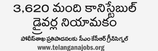 Telangana TS Police Constable Drivers Recruitment 2015 Telangana Police 3620 Driver Constable Posts