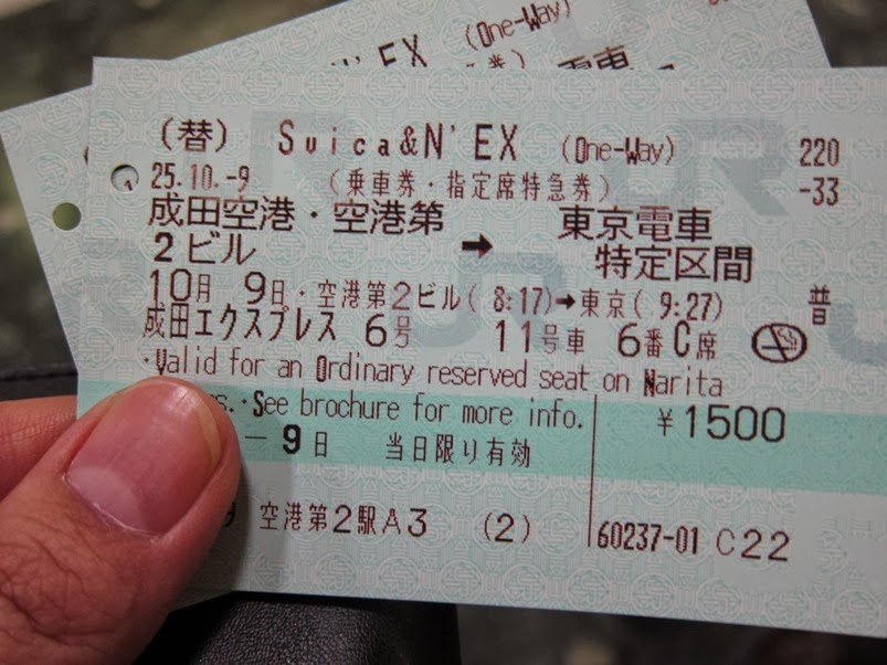 Japan Trip : from Narita airport to Tokyo city center