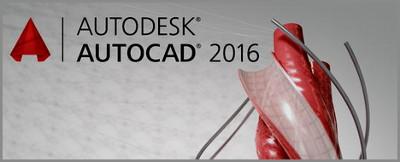 Autodesk Umumkan Kehadiran AutoCAD 2016