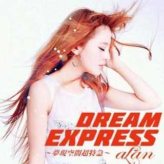 alan - DREAM EXPRESS - Mugen Kukan Cho Tokkyu - 夢現空間超特急